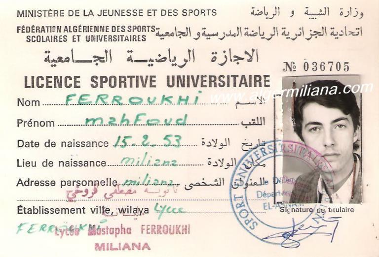FERROUKHI Mahfoud