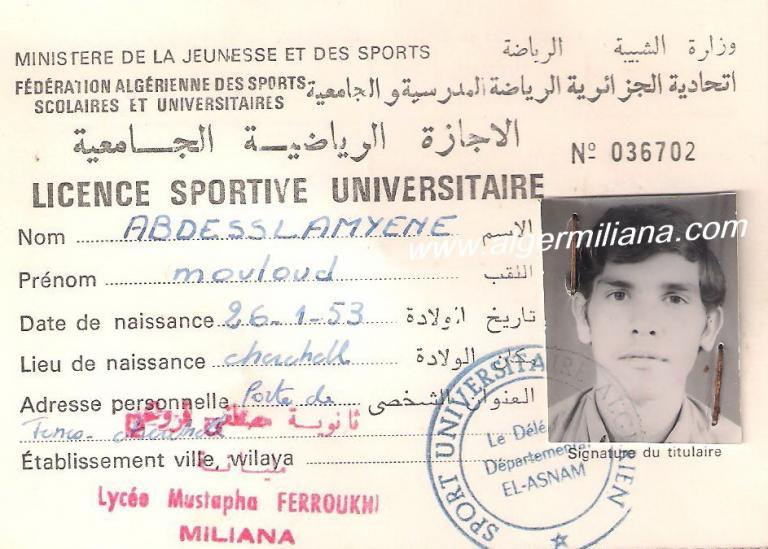 ABDESSLAMYENE Mouloud
