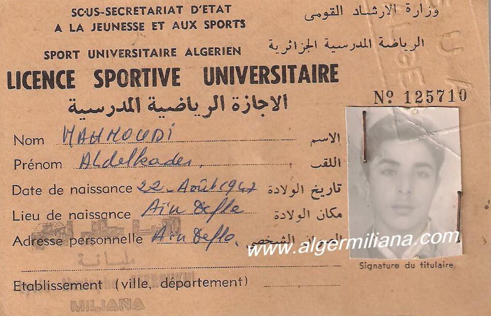 MAHMOUDI Abdelkader