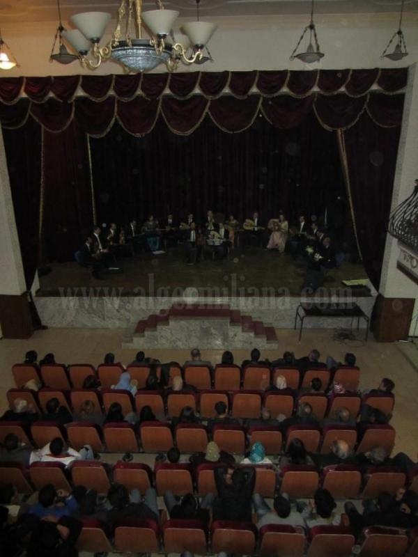 Orchestre régional de la musique Andalous