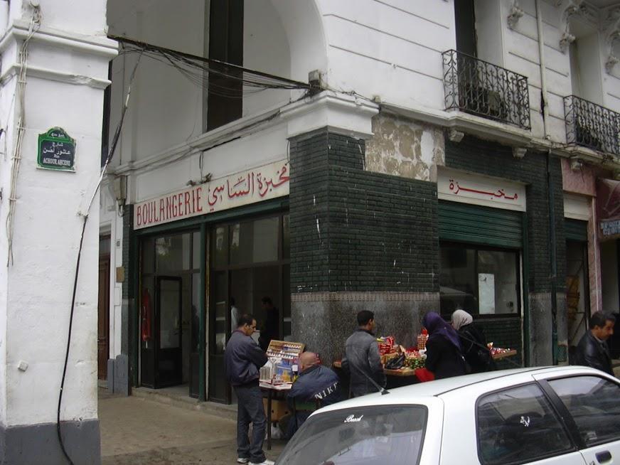 Café Soler