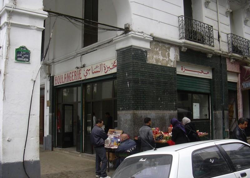 0334 cafe soler