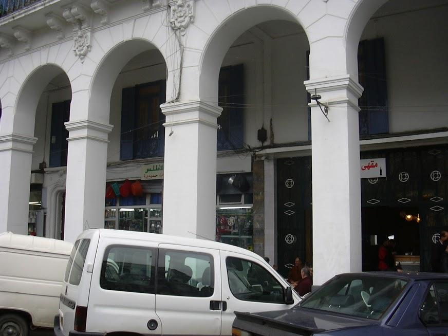 Droguerie, rue Eugène Robe
