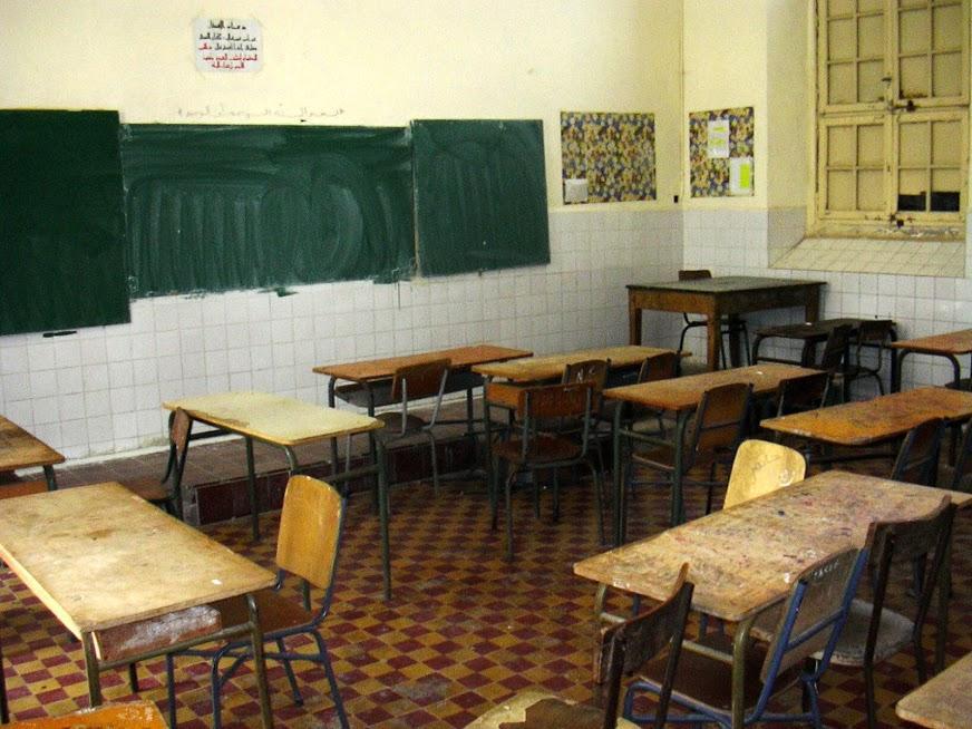 Lycée Bugeaud/ Classe 28 6ème A1