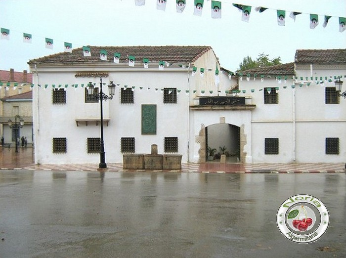 10092 musee de l emir abdel kader a miliana