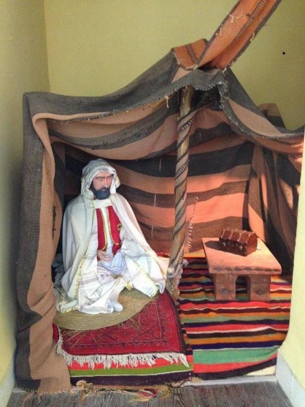 La tente de l'Emir