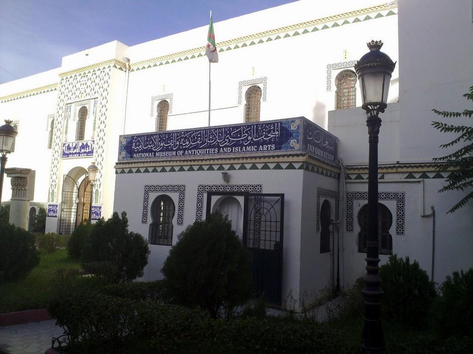 Musée national des antiquités et arts islamiques