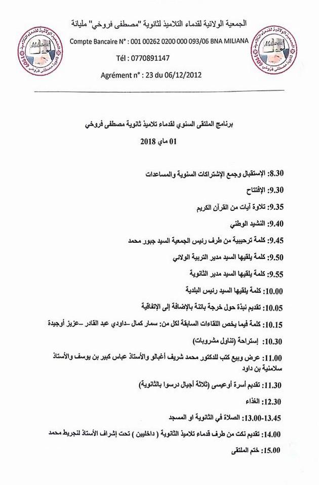 Programme/2018