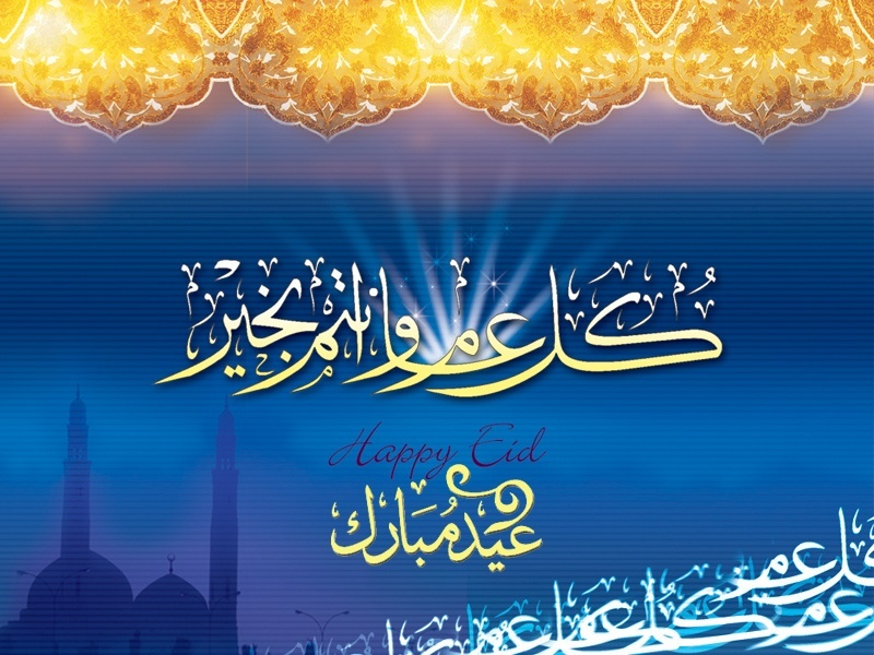 Eid gr10