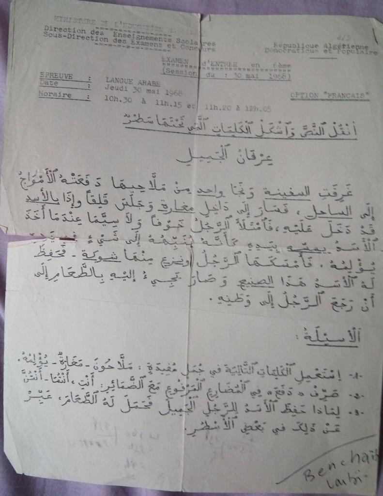 Epreuve de langue arabe 6eme 1968