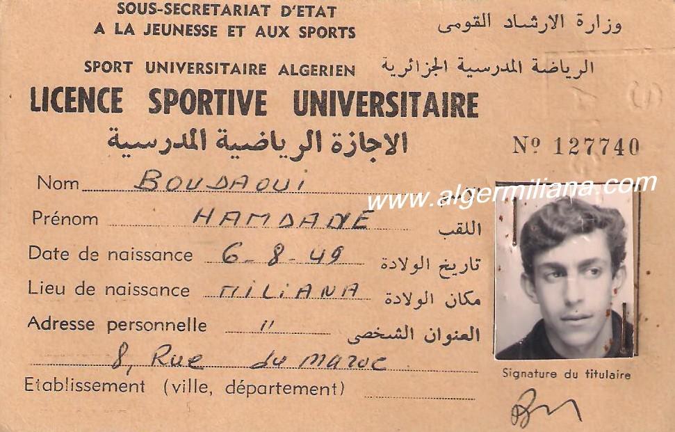 Licence sportive universitaire boudaoui hamdane