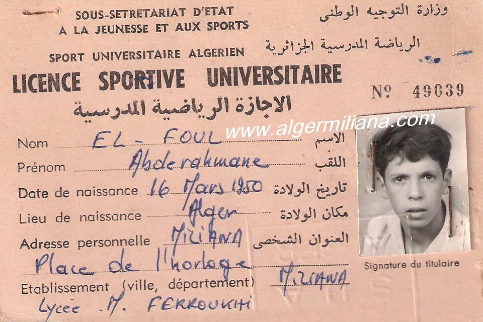 Licence sportive universitaire el foul abderrahmane