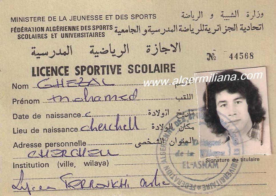 Licence sportive universitaire ghezal mohamed 1