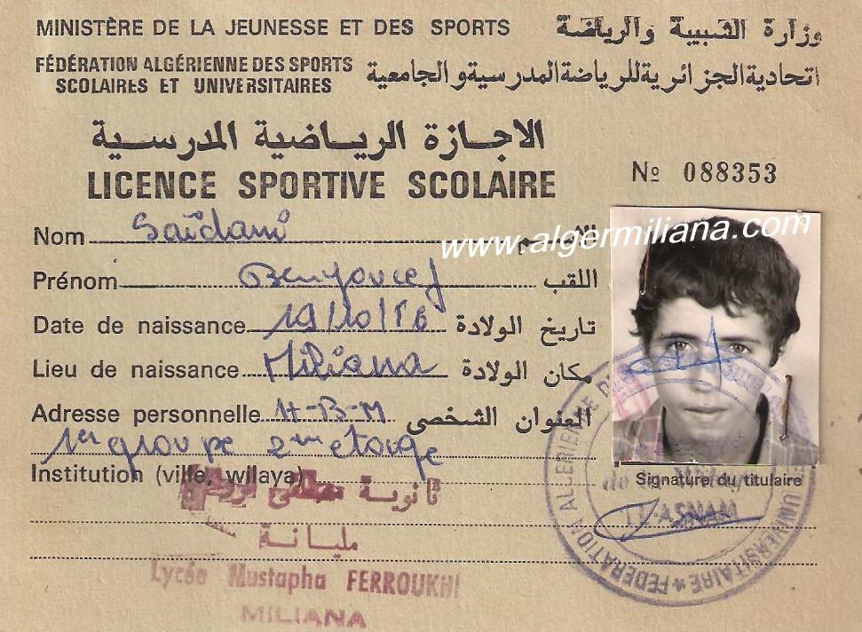 Licence sportive universitaire saidani benyoucef