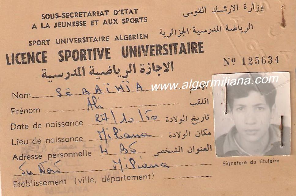 Licence sportive universitairesebaihia ali