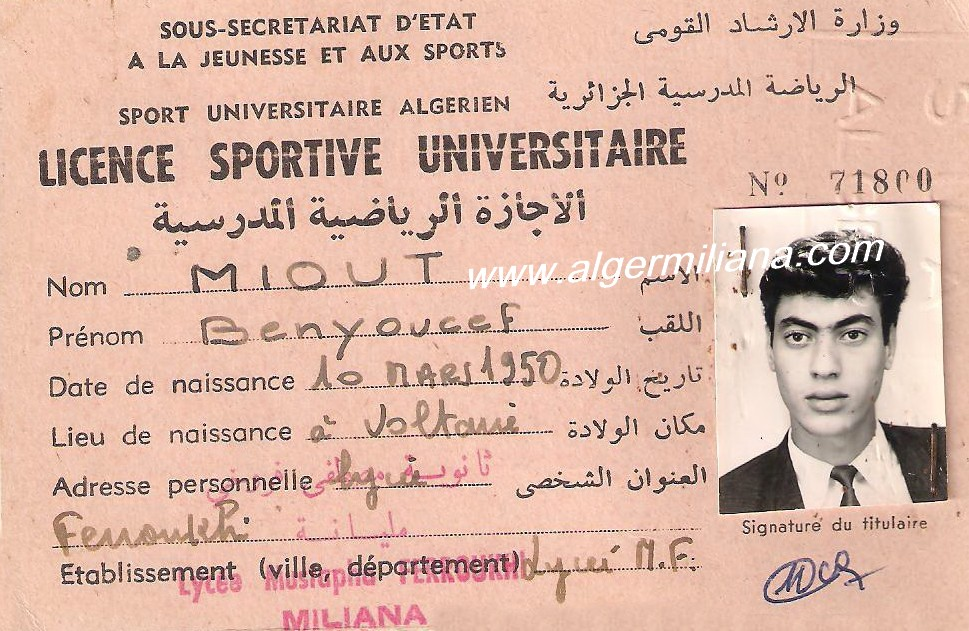 Licencesportive universitaire lycee mustapha ferroukhi miliana 001