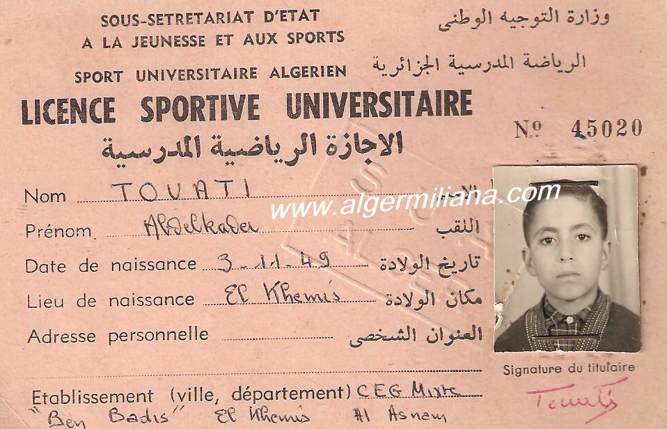 Licencesportive universitaire lycee mustapha ferroukhi miliana 002