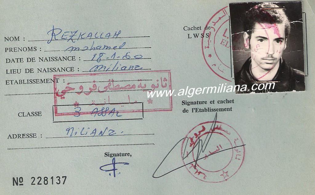 Licencesportive universitaire lycee mustapha ferroukhi miliana 003