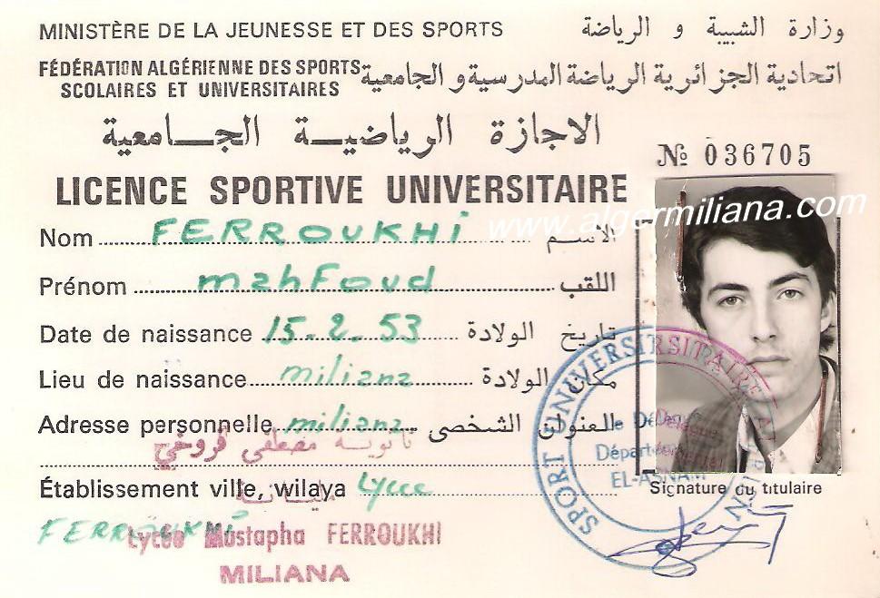 Licencesportive universitaire lycee mustapha ferroukhi miliana 004