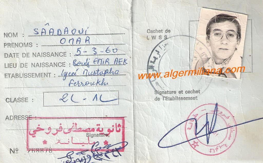 Licencesportive universitaire lycee mustapha ferroukhi miliana 006