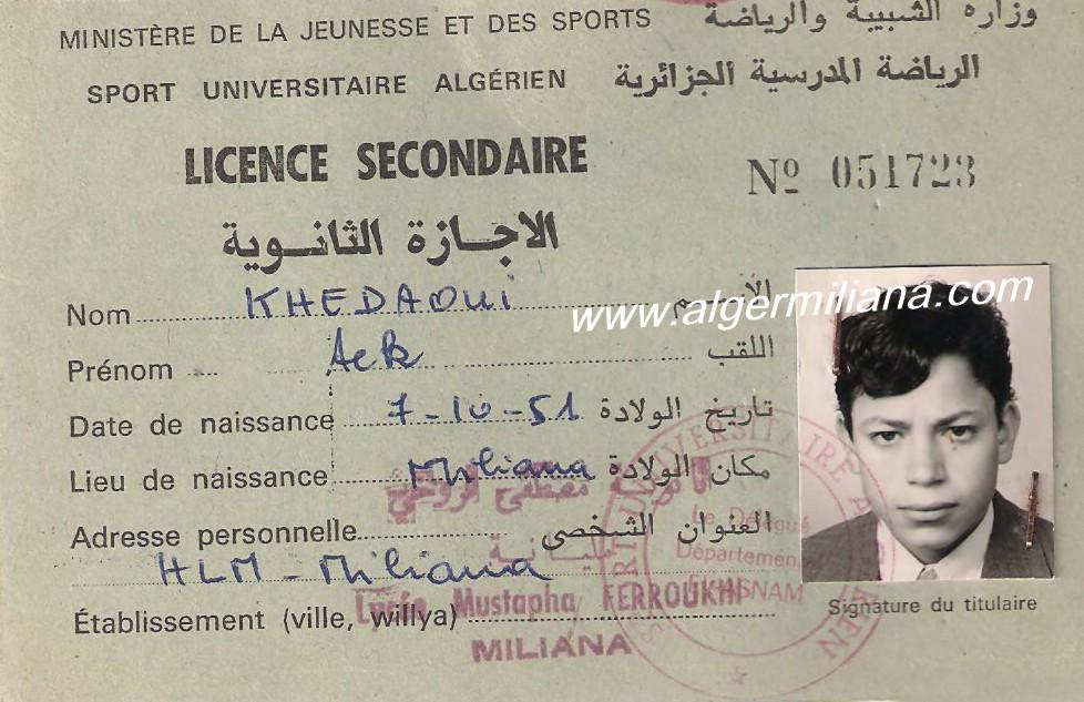 Licencesportive universitaire lycee mustapha ferroukhi miliana 007