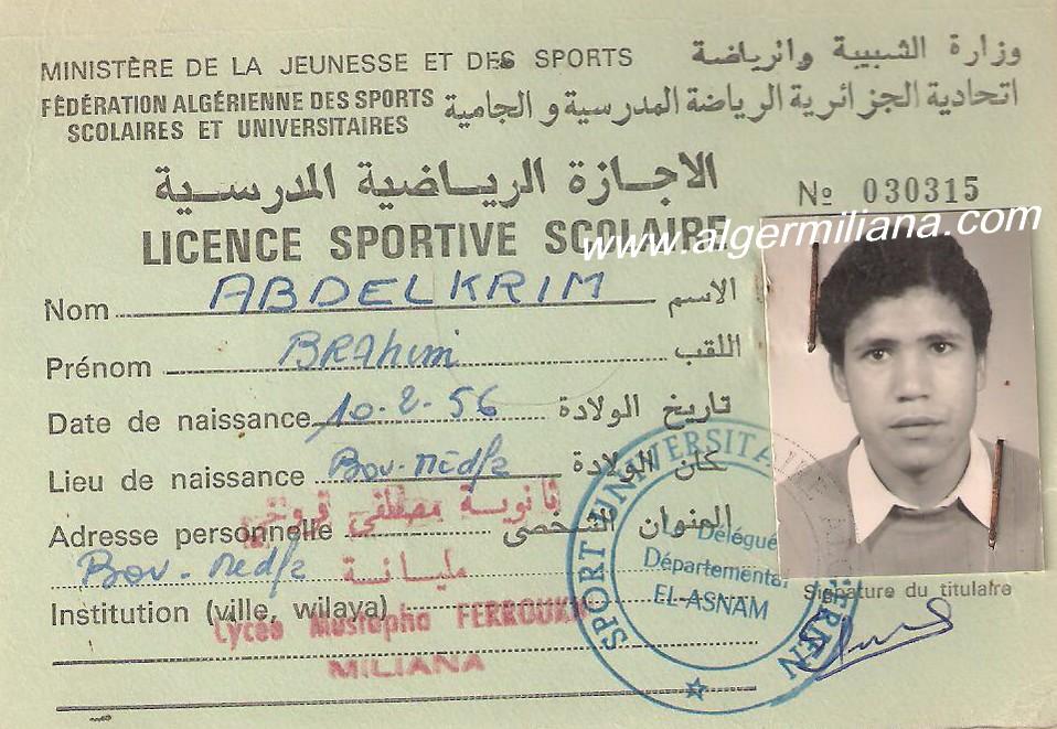 Licencesportive universitaire lycee mustapha ferroukhi miliana 008