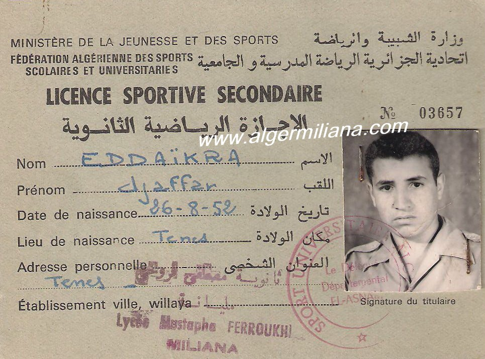Licencesportive universitaire lycee mustapha ferroukhi miliana 009