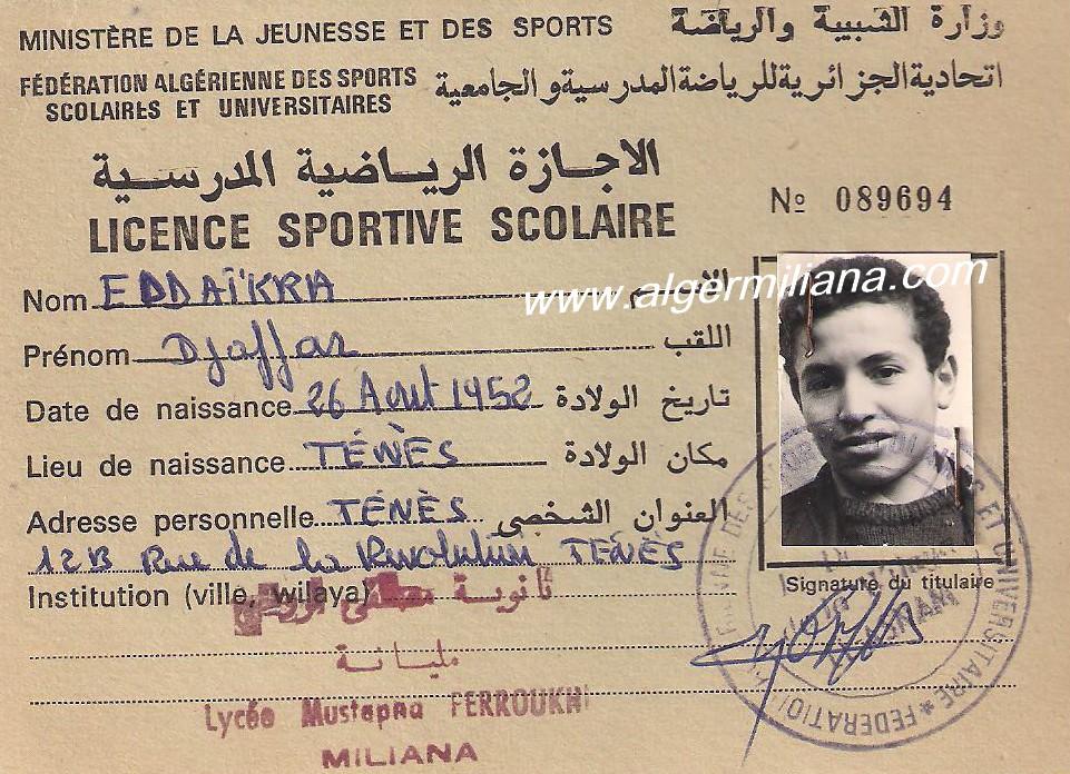 Licencesportive universitaire lycee mustapha ferroukhi miliana 010