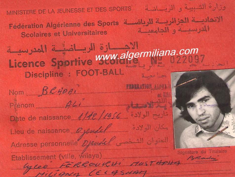 Licencesportive universitaire lycee mustapha ferroukhi miliana 011