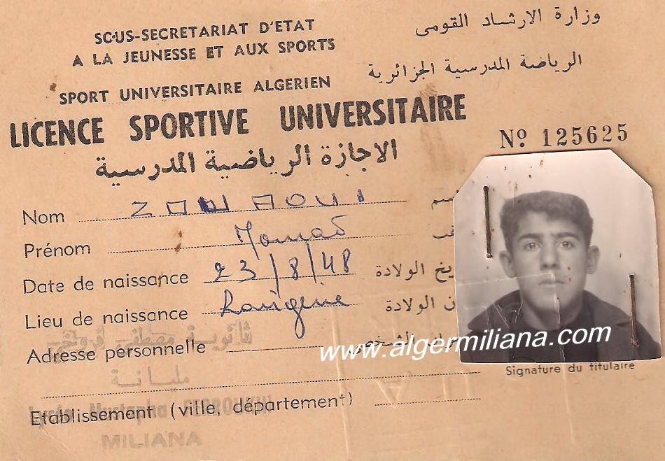 Licencesportive universitaire lycee mustapha ferroukhi miliana 029