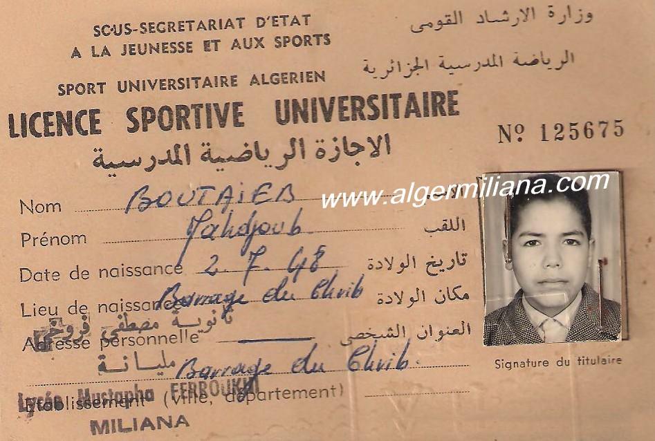 Licencesportive universitaire lycee mustapha ferroukhi miliana 030