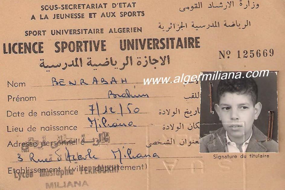 Licencesportive universitaire lycee mustapha ferroukhi miliana 031