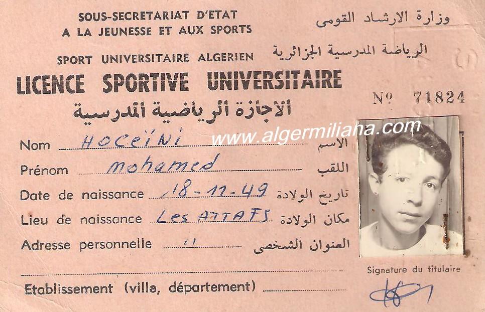 Licencesportive universitaire lycee mustapha ferroukhi miliana 033