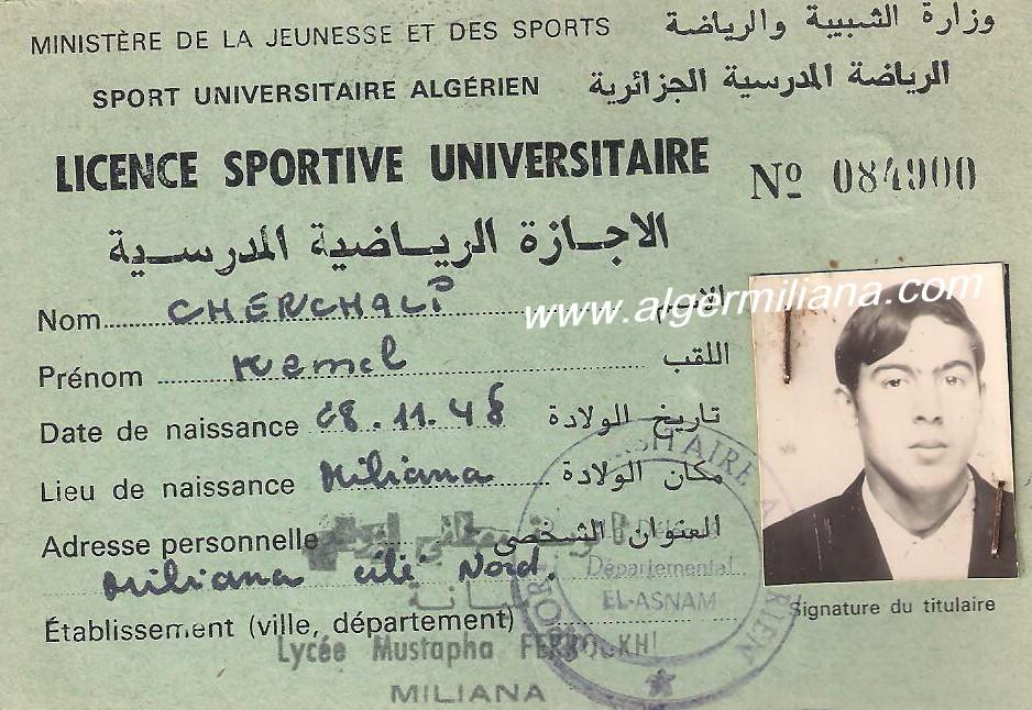 Licencesportive universitaire lycee mustapha ferroukhi miliana 034