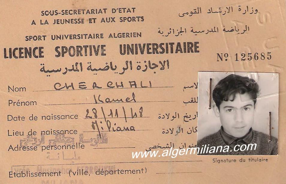 Licencesportive universitaire lycee mustapha ferroukhi miliana 035