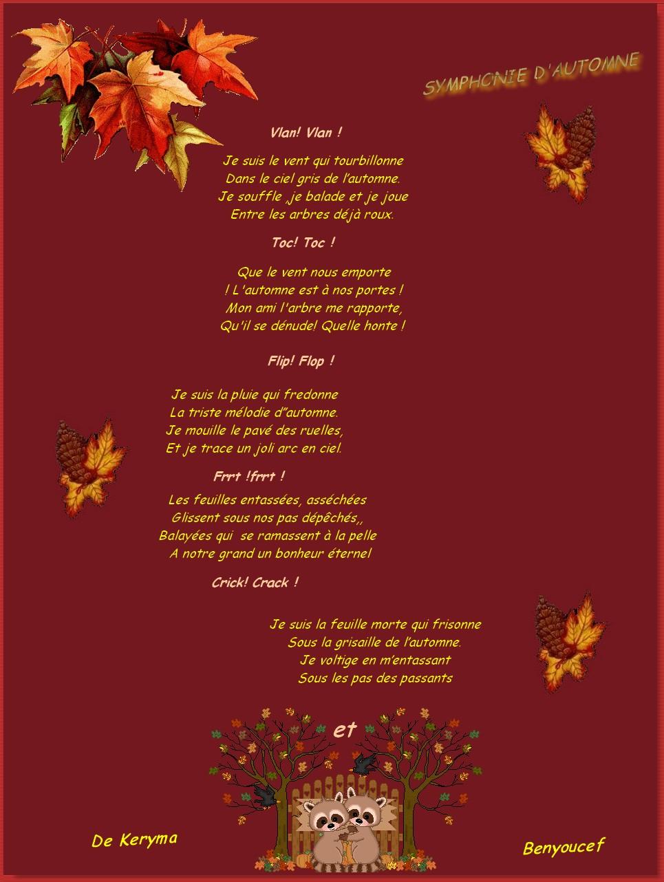 Poeme 7