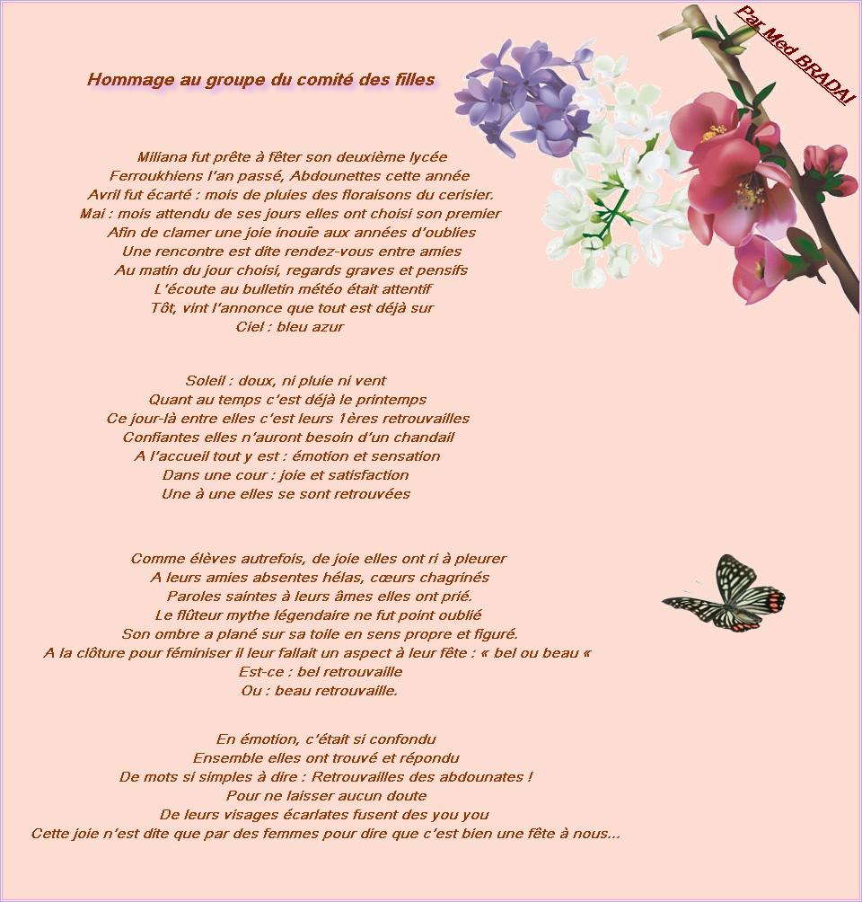 Poeme2 2