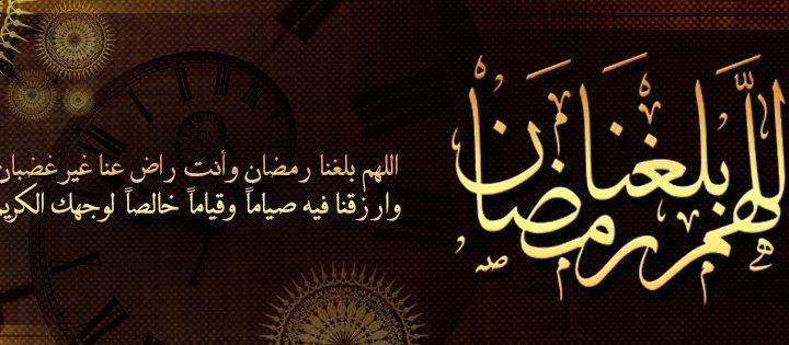 Ramadan 720x315