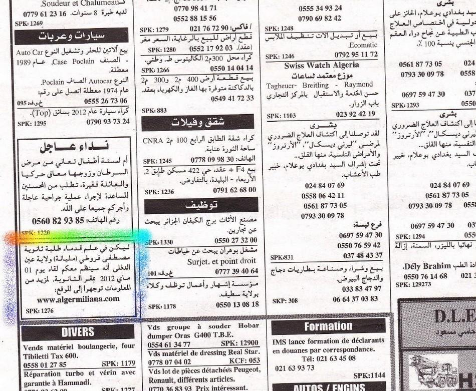 El-Khabar / Samedi 03 Mars 2012